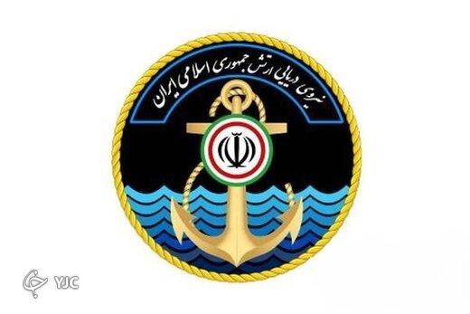 زیردریایی مجهز به موشک کروز ارتش کهفاتح عملیات چریکی است /غول ۵۲۷ تُنی ارتش را بشناسید +تصاویر