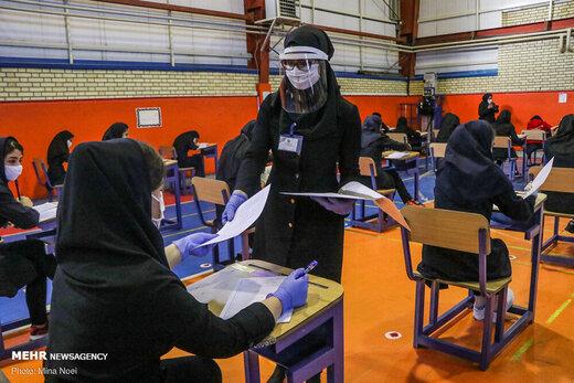 جزئیات برگزاری امتحانات حضوری و غیرحضوری دانشگاه تهران