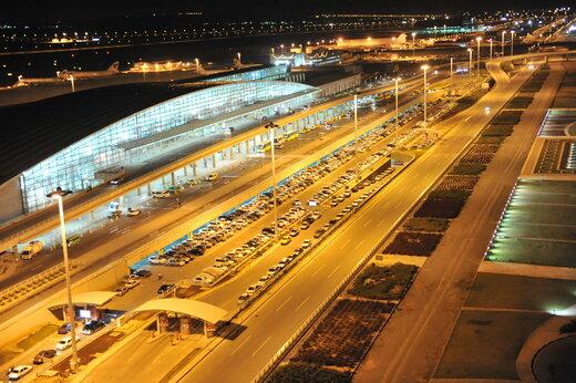 شهر فرودگاهی امام آماده استخراج ارزهای دیجیتال می شود