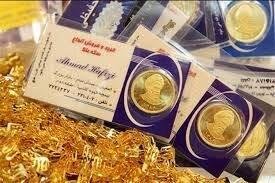 قیمت سکه و طلا امروز 15تیر 99