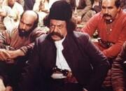 پاسخ همسر مرحوم علی حاتمی به شیطنت مجری «بیبیسی» فارسی