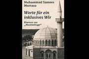 آیا مسلمانان را جزیی از ملت آلمان به حساب میآورند؟