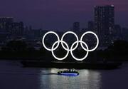 لیوانی که از المپیک 1976 ماند و تجزیه نشد/عکس