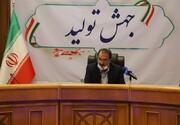 شهرستانهای جدید استان فارس در توزیع اعتبارات استانی به صورت ویژه دیده شوند