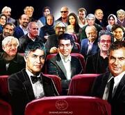 ببینید: سینما با فردین و بهروز وثوقی برمیگردد!