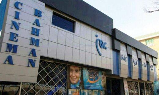 بلیت سینماهای قزوین به مدت سه روز نیمبها میشود