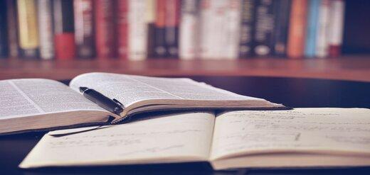 ۵ کتاب که خواندن آنها برای کسب موفقیت در زندگی ضروری است