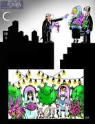 ببینید: عروسی زیر زمینی به صرف کرونا!