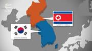 واکنش کره شمالی به پیشنهاد کاهش تنش از سوی سئول