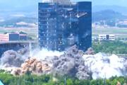 ببینید | لحظه انفجار دفتر ارتباطات هماهنگی با سئول، توسط کره شمالی