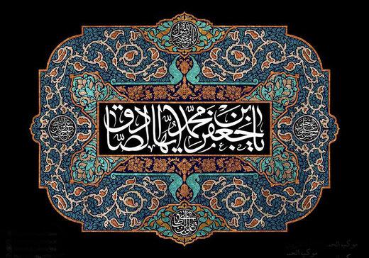 شیوه گفتوگوی پنج شاگرد ممتاز شیعه با مخالفان