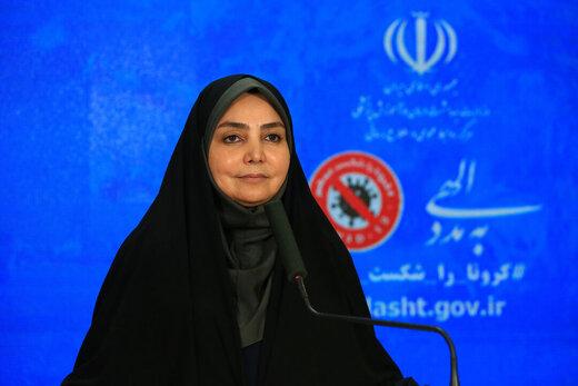 آخرین آمار کرونا در ایران/ اعلام اسامی استانهایی که در وضعیت قرمز قرار دارند