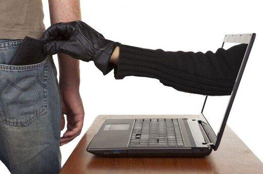 ببینید | روش جدید کلاهبرداری در فضای مجازی
