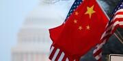 هشدار شدید پکن؛ آمریکا آماده پاسخ قاطع چین باشد