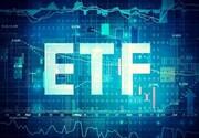 پذیره نویسی در صندوق  ETF پالایشی تا چه زمانی مهلت دارد؟