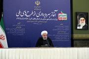 روحانی: حمل و نقل و مسکن جزو اولویتهای دولت قرار دارد