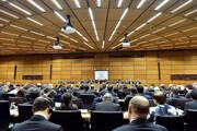 هشدار چین درباره قطعنامه ضد ایرانی شورای حکام