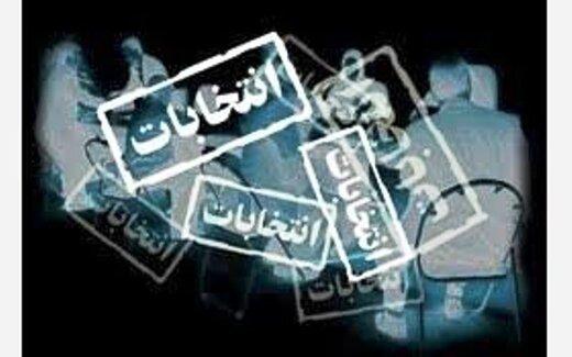 رقابت محمود احمدی نژاد و خاتمی در انتخابات ۱۴۰۰ از نگاه کاربران /پای ظریف، لاریجانی و قالیباف به نظرخواهی خبرآنلاین باز شد