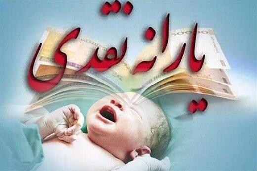 اعلام موضع وزارت تعاون درباره یارانه موالید جدید