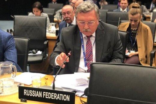 واکنش روسیه به گزارش ضدایرانی آژانس