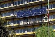 وزارت کار: اجرای افزایش حق مسکن از تیرماه مصوبه شورای عالی کار بود