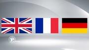 گام مهم و تعیین کننده اروپا برای نابودی برجام