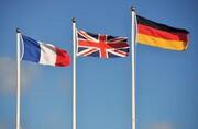 تروئیکای اروپا علیه اقدامات ضدایرانی آمریکا بیانیه صادر کرد