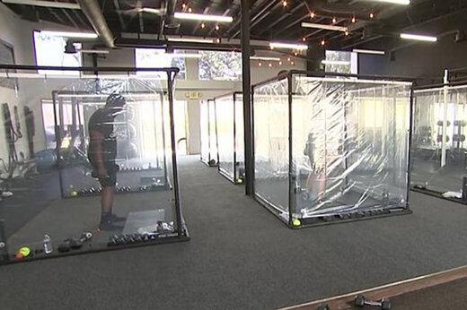 ببینید   ایده عجیب یک باشگاه ورزشی در آمریکا برای بازگشایی در ایام کرونا