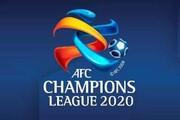 سرنوشت لیگ قهرمانان آسیا به زودی مشخص میشود