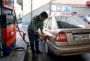 زمان شارژ سهمیه بنزین اعلام شد