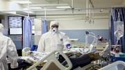 COVID-19 death toll in Iran passes 75,000