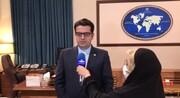 واکنش سخنگوی وزارت خارجه به مرگ قاضی منصوری و قطعنامه شورای حکام علیه ایران
