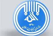 شورای تبلیغ دینی در استان مازندران فعال شد