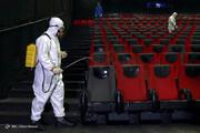 تصاویر | رعایت پروتکلهای بهداشتی برای بازگشایی سینماها