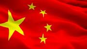 چین از قانون جدیدش درباره هنگکنگ رونمایی کرد