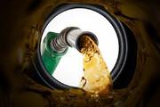 ببینید | گازوئیل گران میشود؟