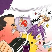 ببینید: مشت محکم روی کین بر صورت دخیا!