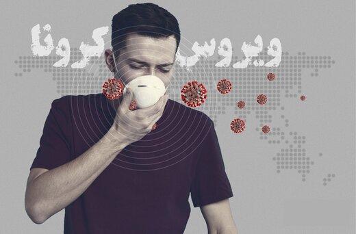 لزوم توجه جدی مردان به اصول پیشگیری از بیماری کووید۱۹ در محیط کار