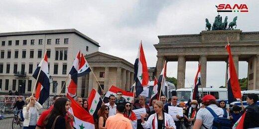 قانون سزار، سوریها را در آلمان به خیابان کشاند