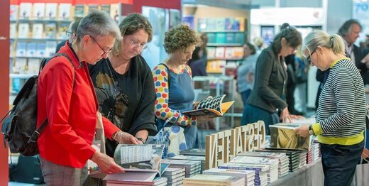 دعوت به ثبتنام در بخش دیجیتال نمایشگاه کتاب فرانکفورت