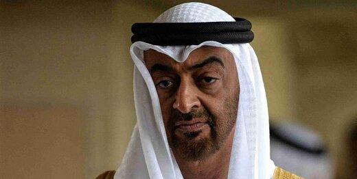 واکنش امارات به قطعنامه ضدایرانی شورای حکام