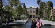 دعوت کاخ موزه گلستان از گردشگران: بازدید کنید، کرونا نمیگیرید