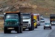 کاهش ۵۰ درصدی سفرهای انجام شده از استان مرکزی در سه ماهه اول امسال