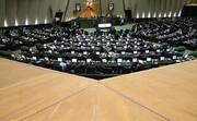 پیشنهاد تشکیل مجلس موازی در کنار مجلس فعلی /جمالی: برخی نمایندگان هیجان زده عمل میکنند