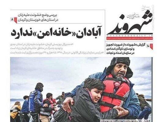 شهروند: آبادان «خانه امن» ندارد