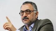فرمانده پرونده هستهای ایران چه کسی است؟ /لیلاز به نمایندگان مجلس: مقصر افزایش قیمتها هستید