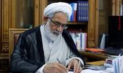 نامه مهمی درباره مرگ قاضی منصوری