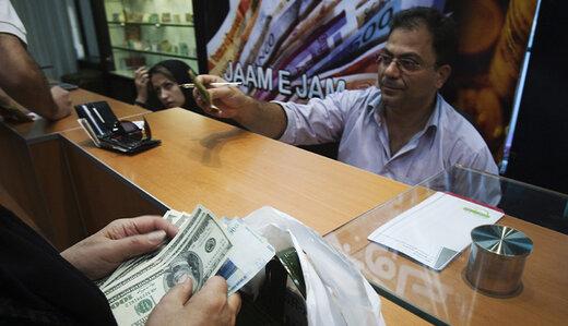 قیمت دلار، یورو و ارز امروز ۲۳ تیر