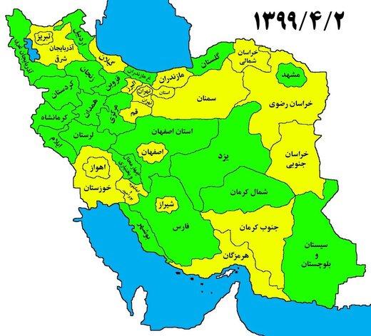 نقشه مصرف برق کشور بدون استان قرمز منتشر شد