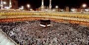 حج امسال لغو شد/ فقط مردم عربستان به خانه خدا می روند